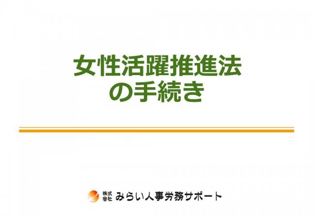 53_スライド1